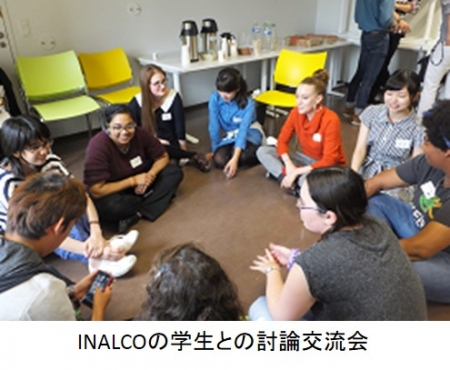 INALCO討論会