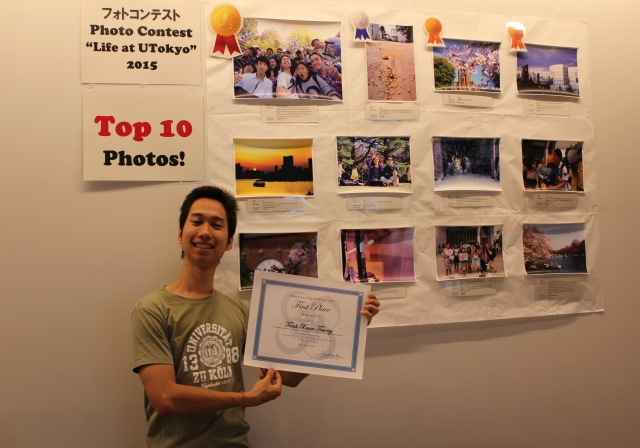 Photo Contest Winner 2015
