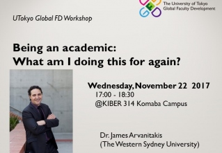 Prof. James Arvanitakis Workshop Banner