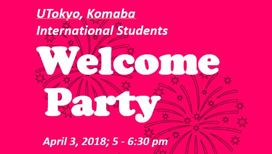 welcome party HP画像