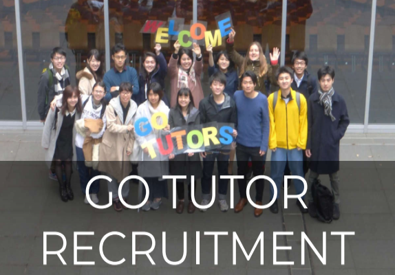 GO Tutor Recruitment